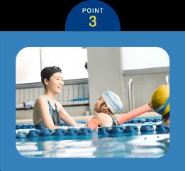 泳ぎを教えるコーチではなく、資格をもったトレーナーが指導いたします。からだのプロフェッショナルだからできる指導を致します。