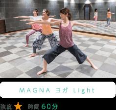 MAGNA ヨガ Light