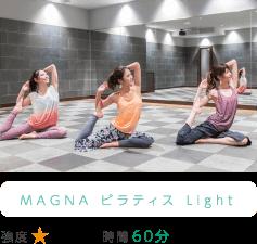 MAGNA ピラティス Light
